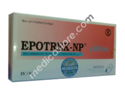 EPOGLOBIN 2000 VIAL 1ML