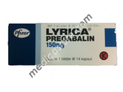 MIKASIN 250 MG 2ML/VIAL