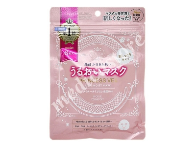 KOSE COSMEPORT CLEAR TURN PV RICH MOIST MASK