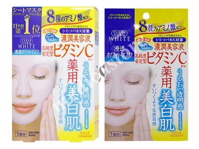 KOSE COSMEPORT CLEAR TURN WHITE MASK VITAMIN C (5)