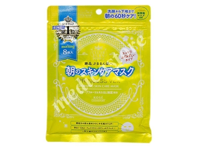 KOSE COSMEPORT CLEAR TURN PV MORNING SKINCARE MASK